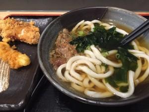 20170415 Melbourne Udon Noodle